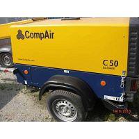 COMPRESORA DE AIRE C50 - 185 CFM