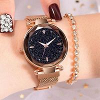 Reloj Magnetico Zodiacal Luxury Llevale A Mamá Algo Especial