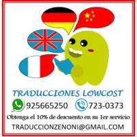 TRADUCCION E INTERPRETACION DEL IDIOMA INGLES A ESPAÑOL Y VICEVERSA !TRADUCCIONES PROFESIONALES!