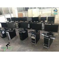compramos computadoras