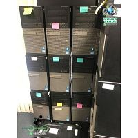 COMPRAMOS CPUS