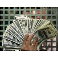 AYUDA FINANCIERA Y LA INVERSIÓN EN SUS PROYECTOS