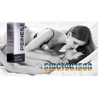 Peineili Retardante Natural - Pedidos 967991500