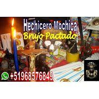 SALUD DINERO Y AMOR BRUJO MOCHICA PACTADO