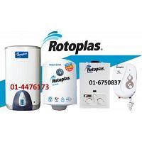 servicio tecnico terma  rotoplas 42093707